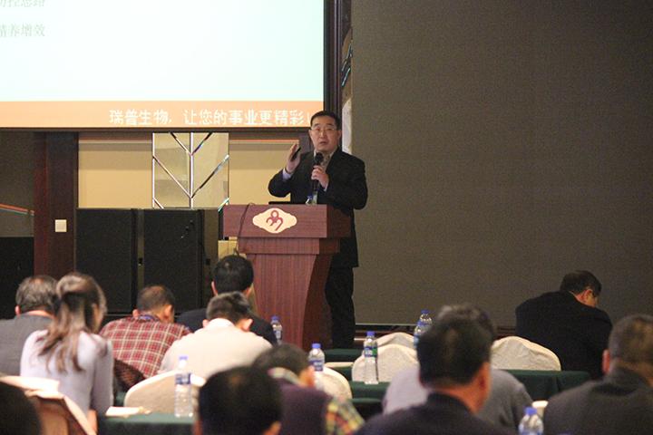 东北三省第二届猪传染病检测、免疫及净化..